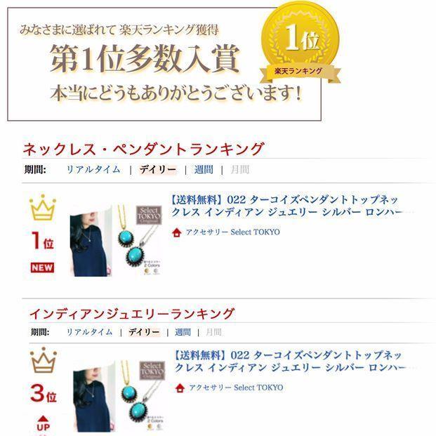 楽天ランク1位獲得☆上品なターコイズペンダントトップ ネックレス
