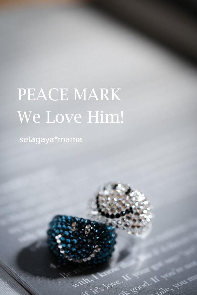 NDeco永遠のモチーフ ニコニコマークのデコリング Peace Mark
