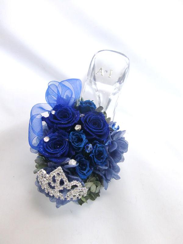 【プリザーブドフラワー/本当のガラスの靴シリーズ】シンデレラのガラスの靴と青い薔薇の神秘にティアラとスワロフスキーの輝きを添えて