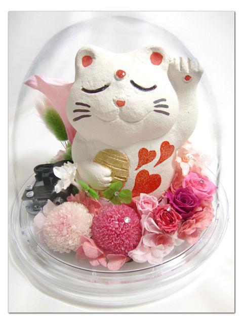 【プリザーブドフラワー/オルゴールアレンジ】ハート模様の幸福の恋する招き猫