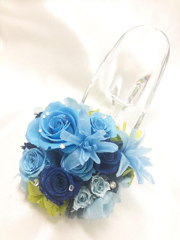 【プリザーブドフラワー/ガラスの靴シリーズ】空と海の美しい色に染まったお花たちにキラキラとしたスワロフスキーの輝きを添えて