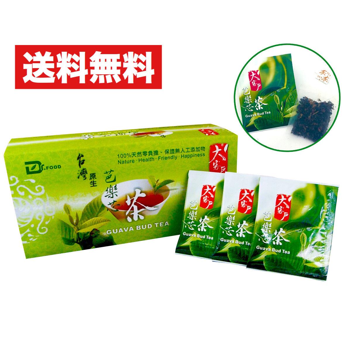 1ヵ月BOX 30(30袋・個包装)【定期購入 送料無料】