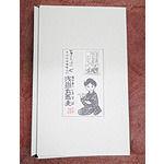 高級乾そば『浅嶽玄蕎麦(あさまのくろそば)』箱入り6束セット 1200g