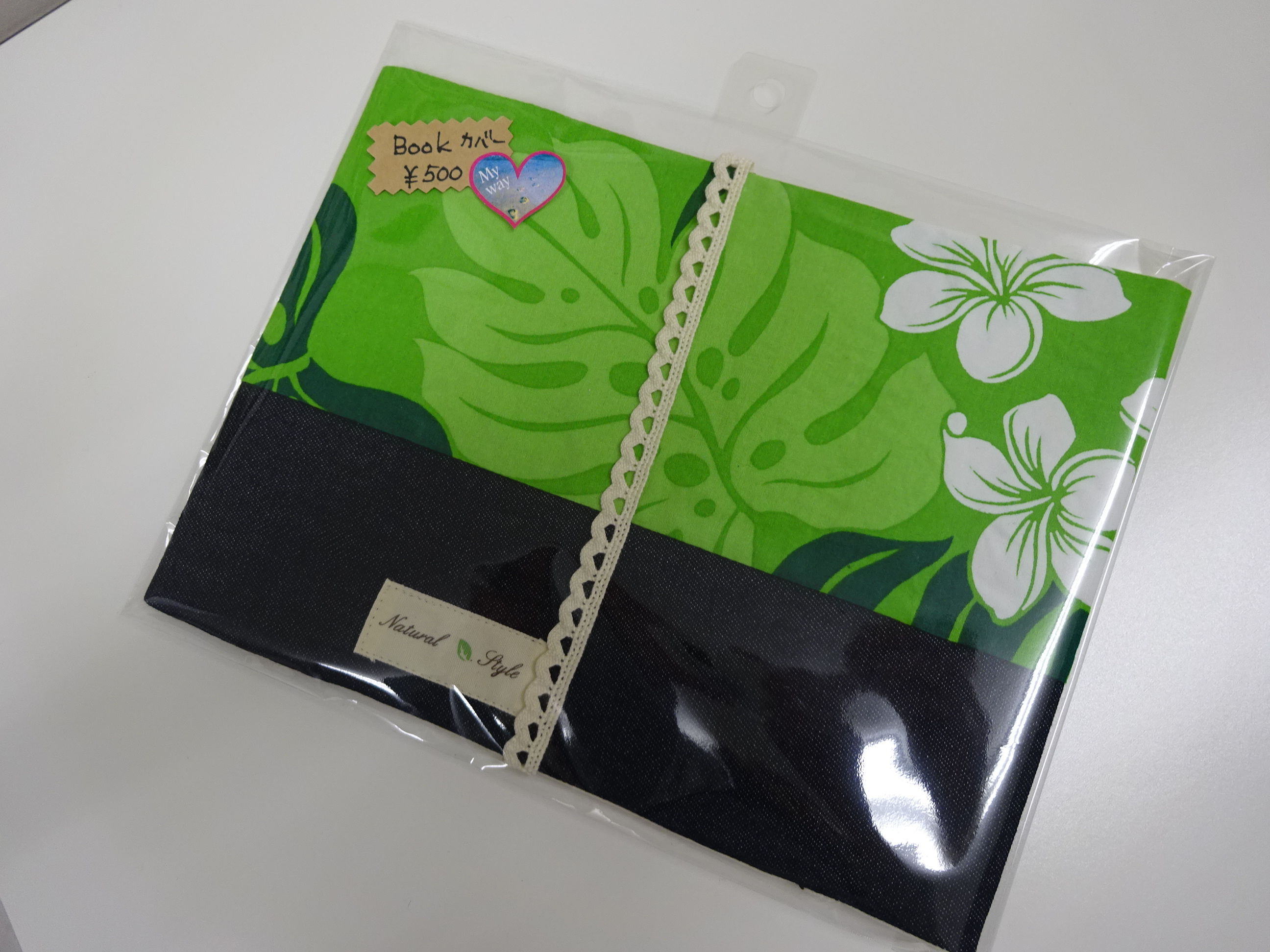 ★ハンドメイド雑貨 ブックカバー ④  プルメリア・モンテラス柄