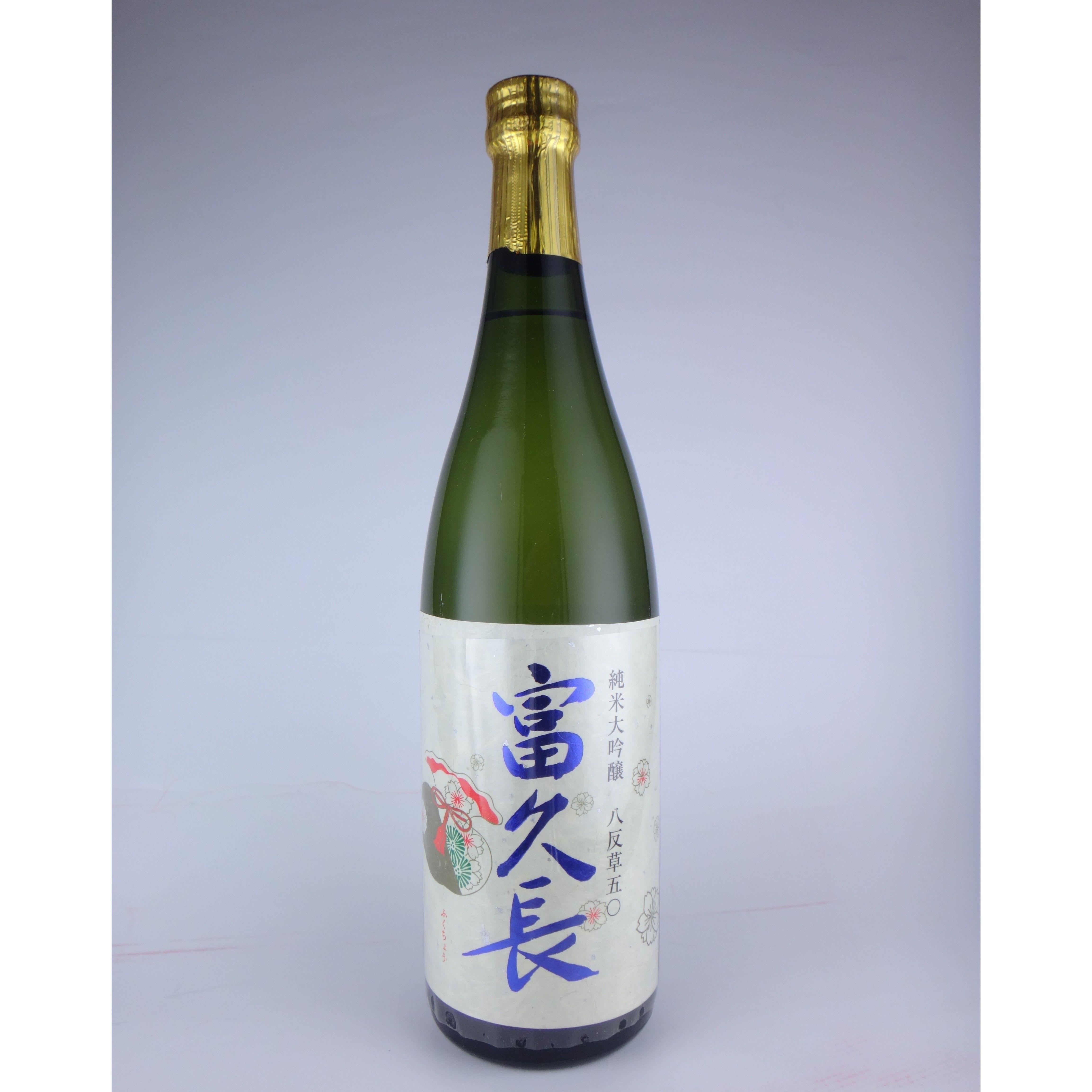 富久長 純米大吟醸 八反草50/今田酒造