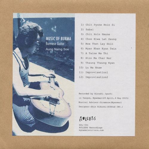 AUNG NAING SOE / Music Of Burma - Burmese Guitar  (CD) 国内盤
