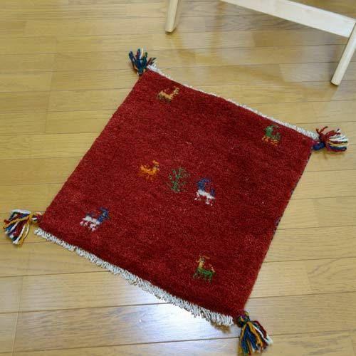 gz-alo2 ★ギャッベ(GABBEH)手織りのラグ 座布団(動物と植物のモチーフ/レッド)