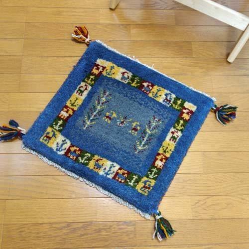 gz-alo7★ギャッベ(GABBEH)手織りのラグ 座布団(動物と植物のモチーフ/インディゴ)