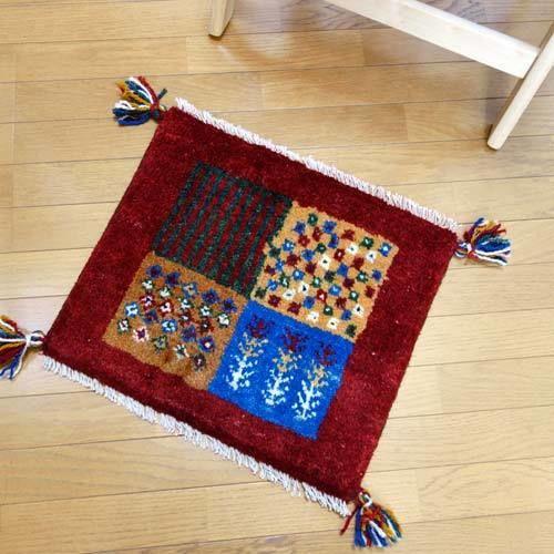 gz-alo12★ギャッベ(GABBEH)手織りのラグ 座布団(植物のモチーフ/パッチワークレッド)