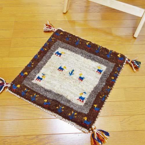 gz-alo17★ギャッベ(GABBEH)手織りのラグ 座布団(動物と植物のモチーフ/アイボリー&ブラウン)