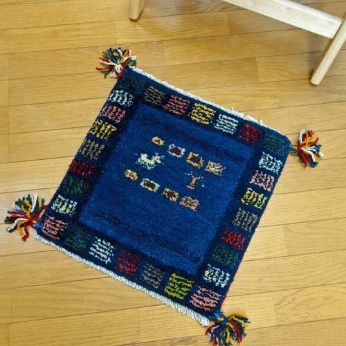 gz-alo13★ギャッベ(GABBEH)手織りのラグ 座布団(植物のモチーフ/ネイビー)