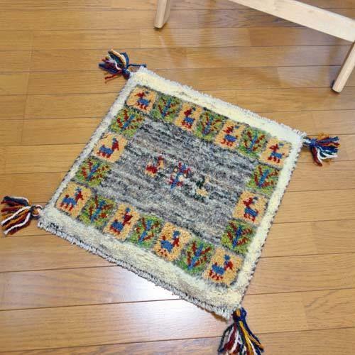 gz-alo23★ギャッベ(GABBEH)手織りのラグ 座布団(動物と植物のモチーフ/ライトブラウン&ホワイト)