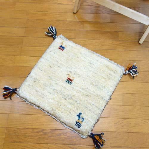 gz-alo20★ギャッベ(GABBEH)手織りのラグ 座布団(動物のモチーフ/アイボリー)