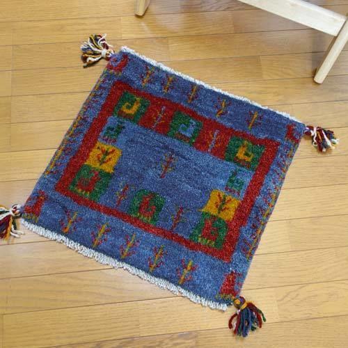 gz-alo5★ギャッベ(GABBEH)手織りのラグ 座布団(動物と植物のモチーフ/インディゴ)