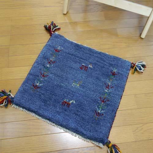 gz-alo21★ギャッベ(GABBEH)手織りのラグ 座布団(動物と植物のモチーフ/インディゴ)