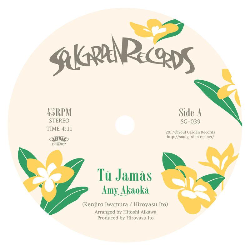 "[SG-039] Amy Akaok? - T? Jam?s / Solo Tu Amor (7"" Vinyl)"