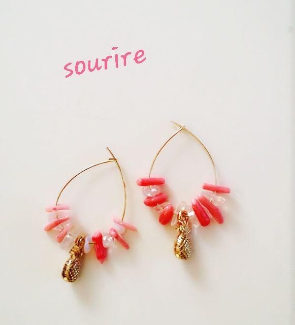 パイナップル&ピンク珊瑚 ピアス