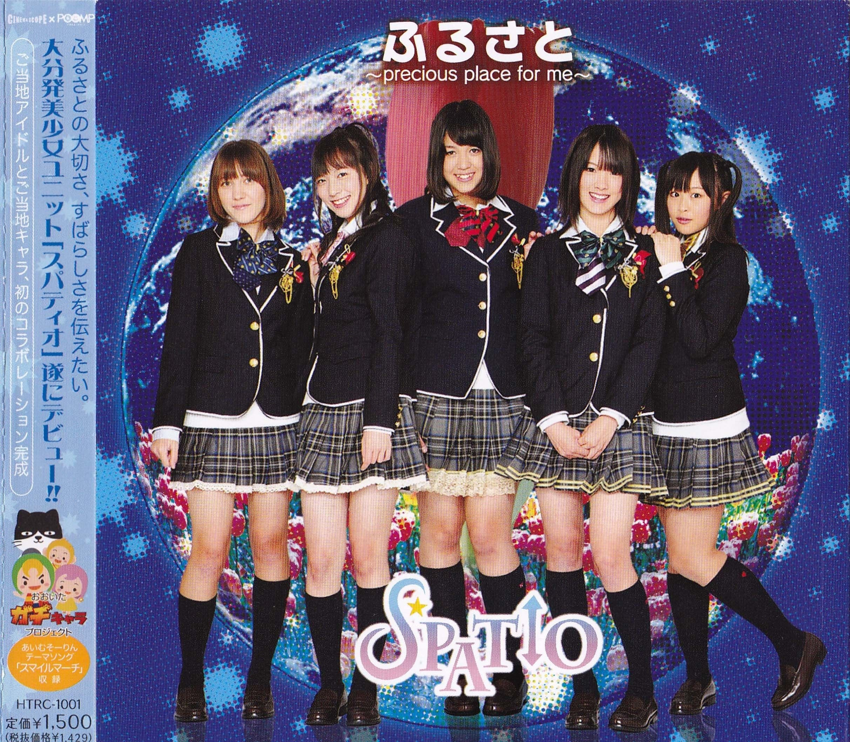 第1弾デビューCD「ふるさと」2枚組