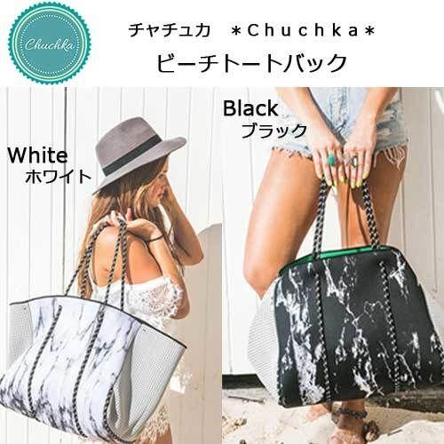 chuchka大人気★ネオプレイン素材・大容量ビーチトートバッグ(2色)