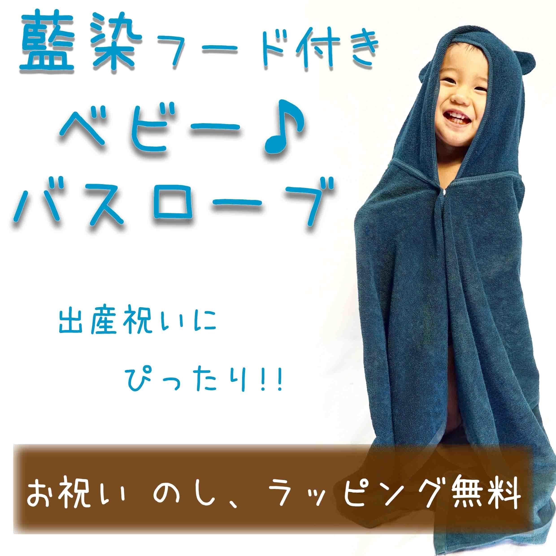 【出産祝いギフト】パダワン ベビーローブ