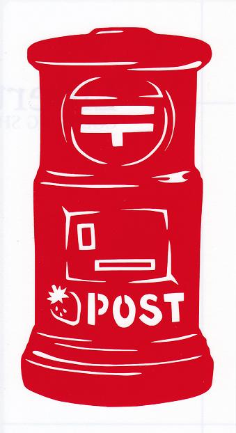 ロゴマークシリーズ【昭和レトロなポスト】9cm版