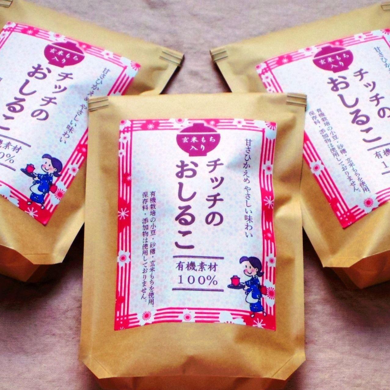 チッチのおしるこ(3個セット)