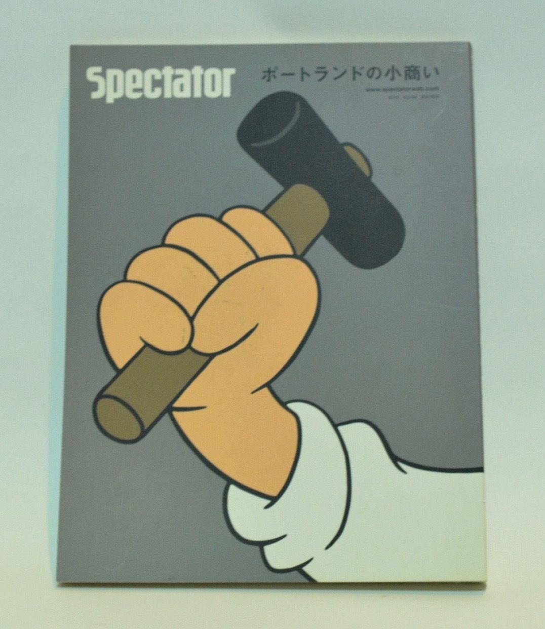 Spectator vol.34