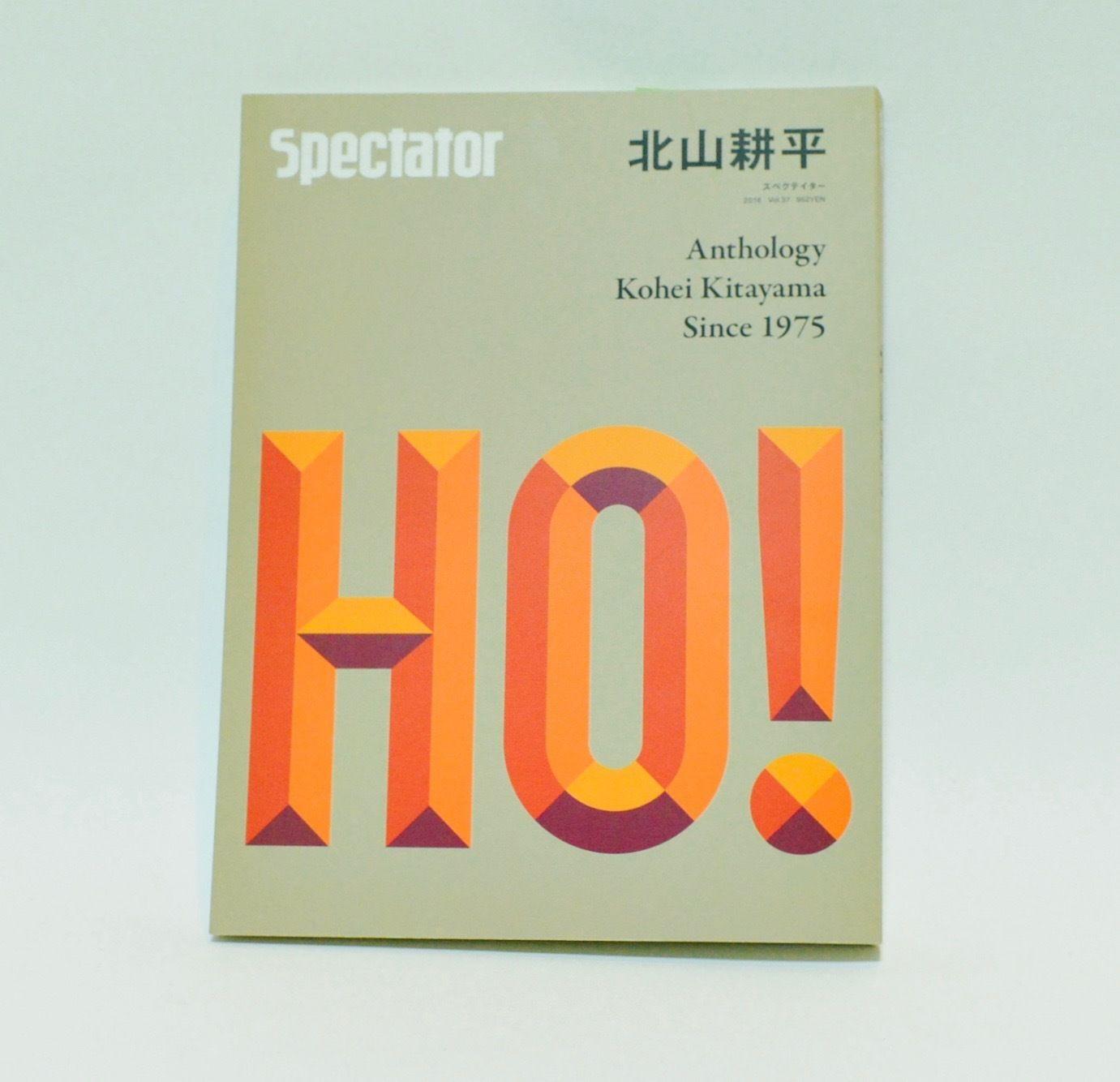Spectator vol.37