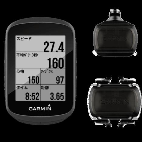 ガーミン Edge(R) 130セット サイクリストが求める基本機能をおさえた高機能エントリーモデル