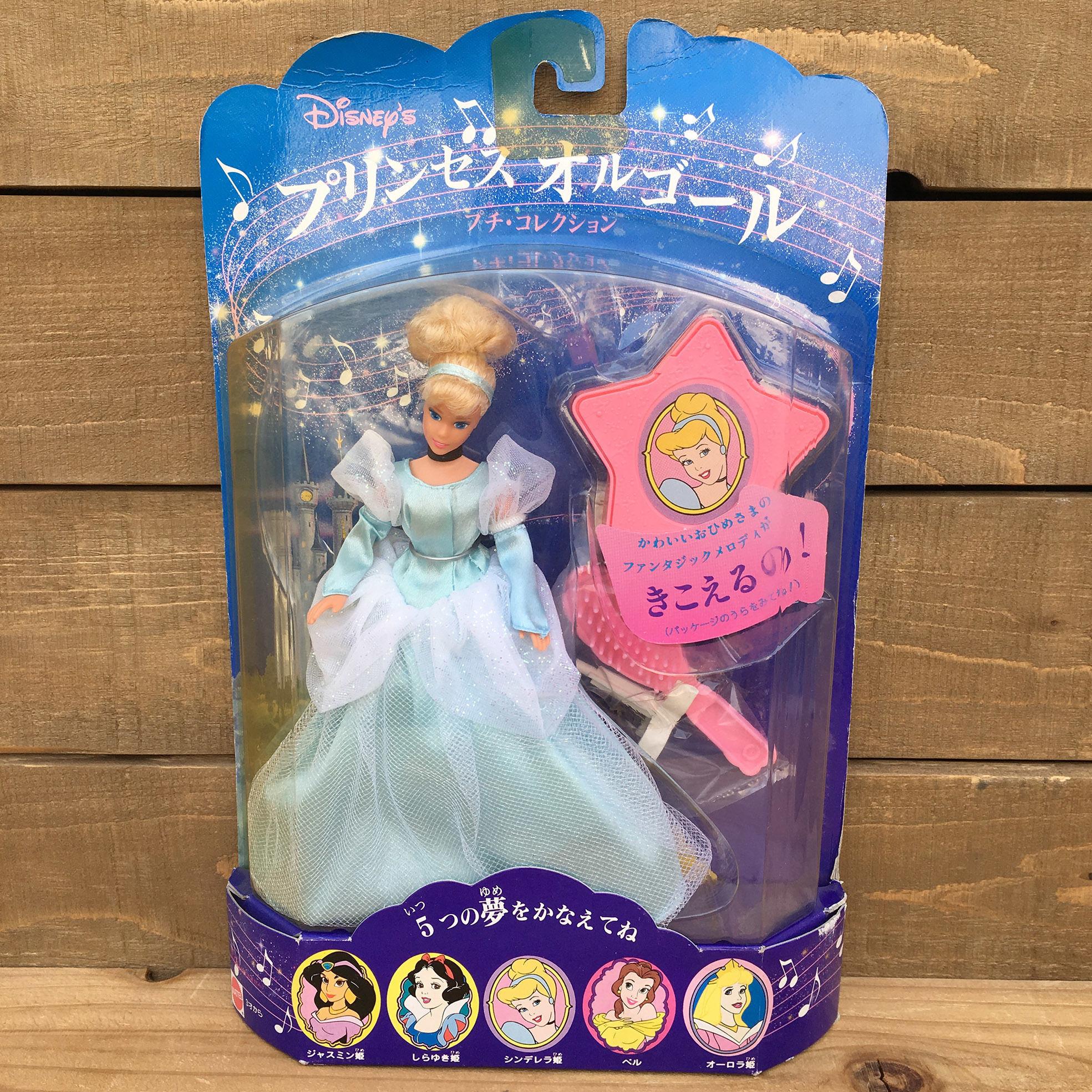 CINDERELLA Princess Music Box Doll Cinderella/シンデレラ プリンセスオルゴールドール シンデレラ/170506-3