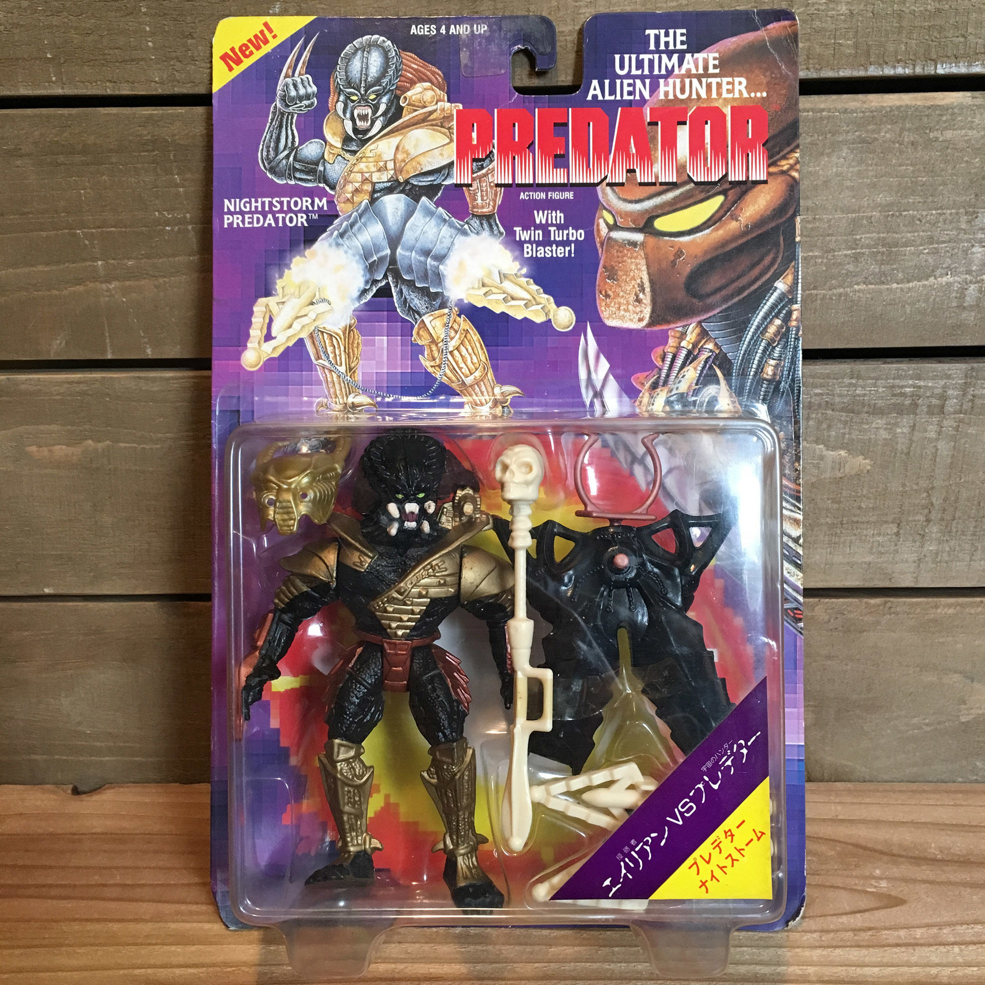PREDATOR Nightstorm Predator/プレデター ナイトストームプレデター フィギュア/170212-6