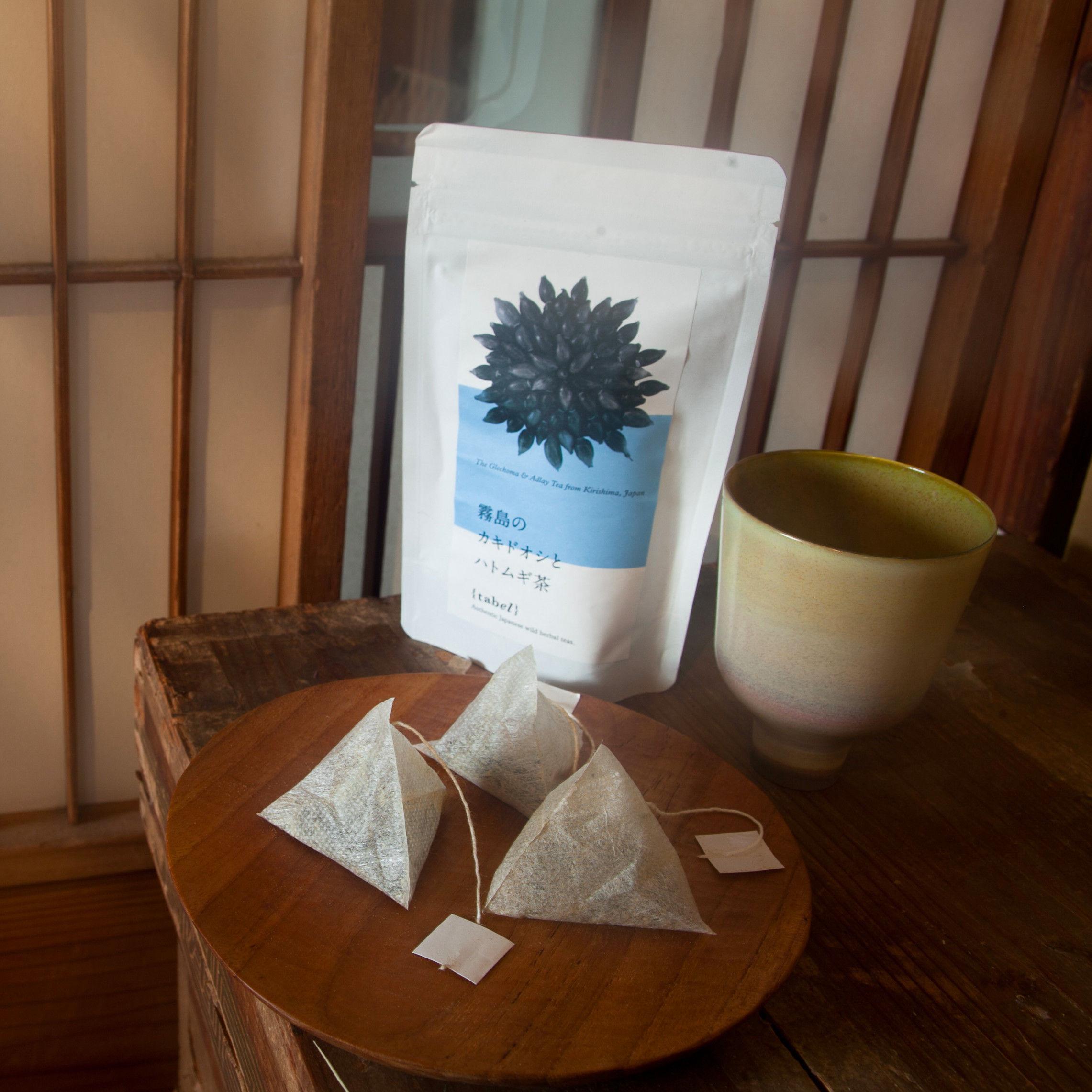 霧島のカキドオシとハトムギ茶 ティバッグ15個入/スタンド袋
