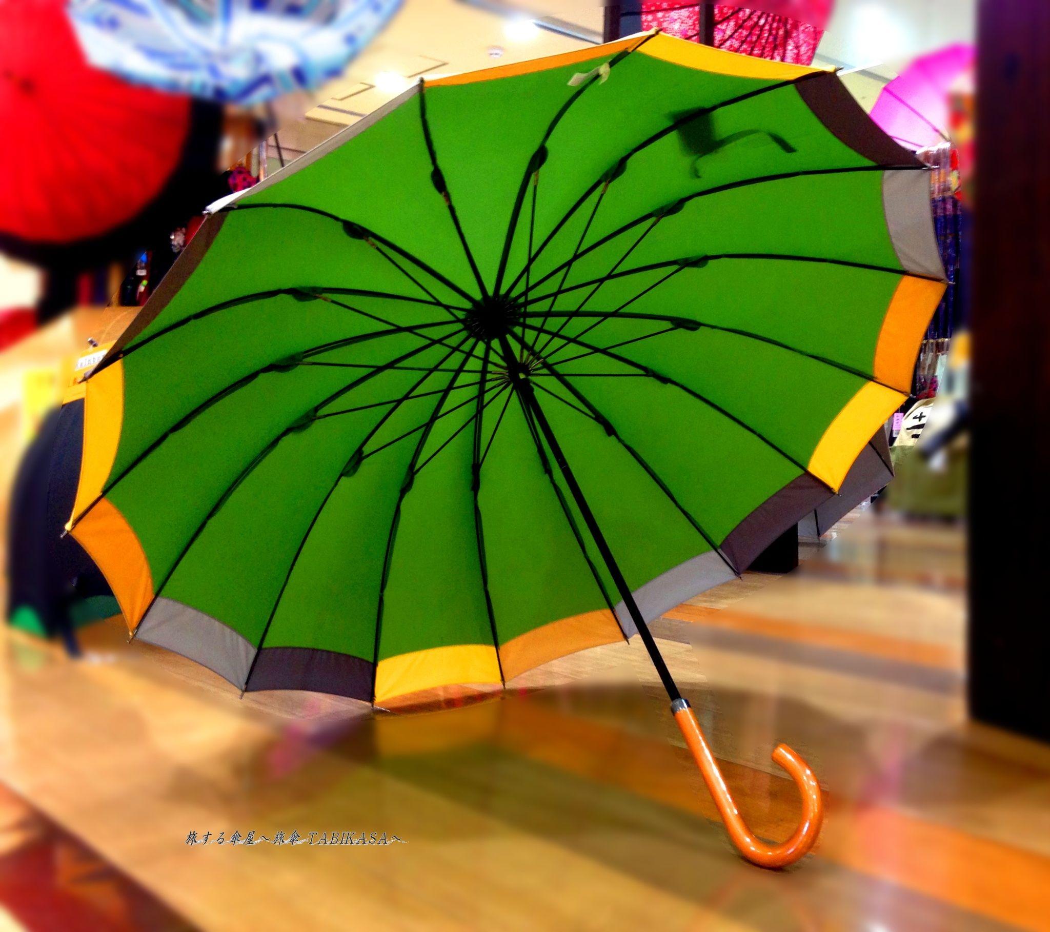 36本限定生産 傘専門店 通販 東京 雨傘 オリジナル メンズ レディース グラスファイバー サビない 超軽量 旅傘【ツートン 緑-濃灰/灰/濃肌/黄】