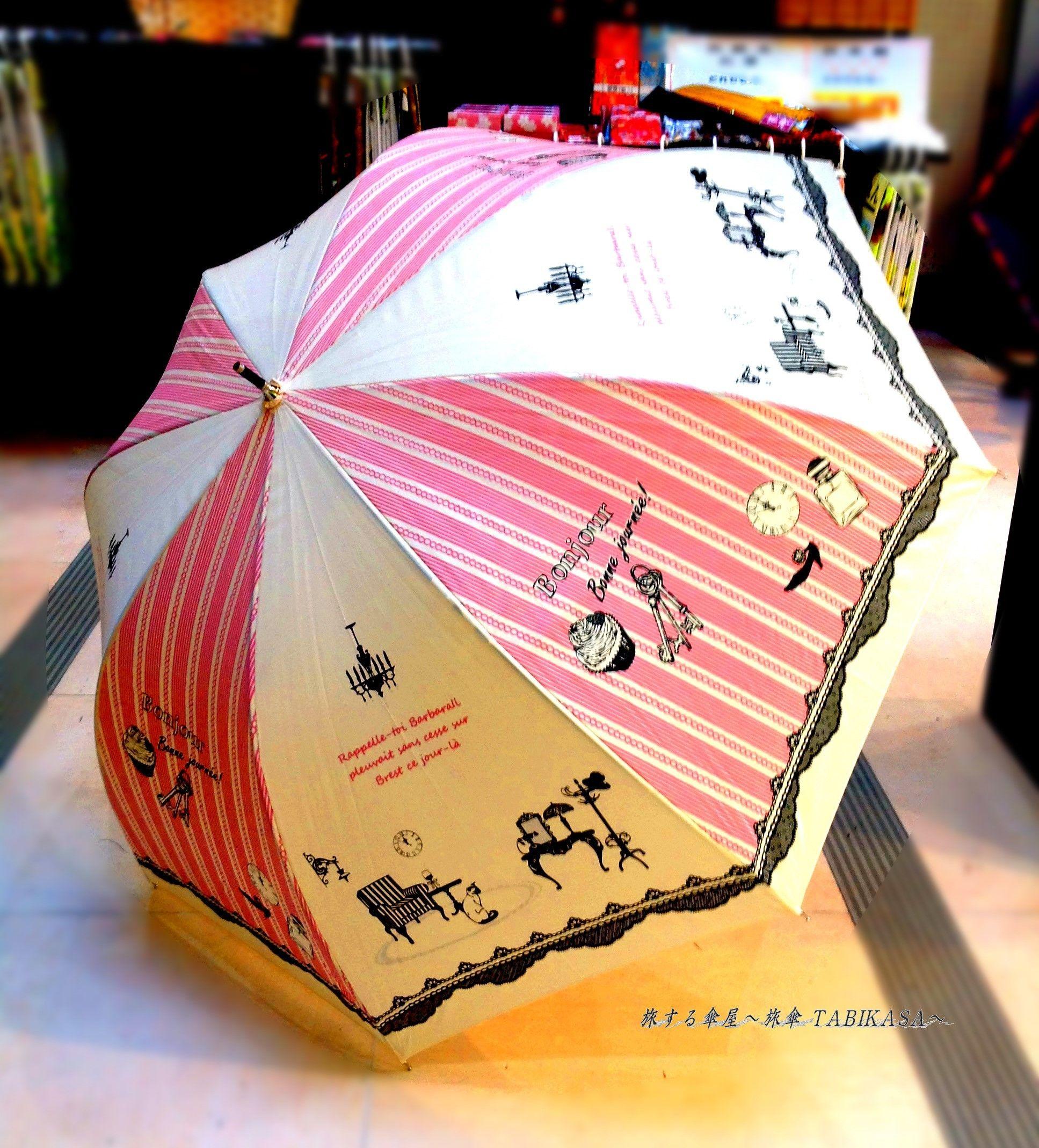 【2019年4月入荷】ドーム型 傘専門店 通販 東京 雨傘 人気レディース ワンタッチ ジャンプ サビにくい 黒骨 旅傘【ラメ Interior Pink】