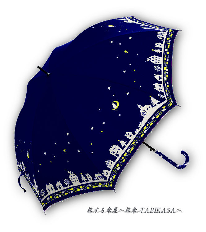 【風速25mまで耐える】傘専門店 通販 東京 雨傘 ワンタッチ ジャンプ グラスファイバー サビない 旅傘【耐風 夜空と猫ちゃん Navy】