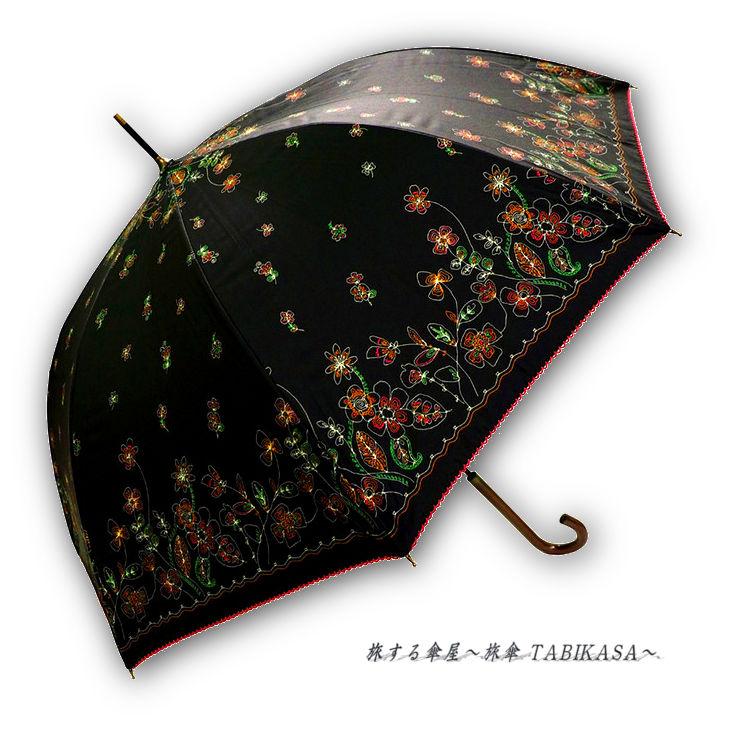 【2/3まで遮熱】 傘専門店 通販 東京 日傘 雨傘 晴雨兼用 ワンタッチ ジャンプ グラスファイバー 軽量 サビない 旅傘 【Blackコート  Windflower Black】