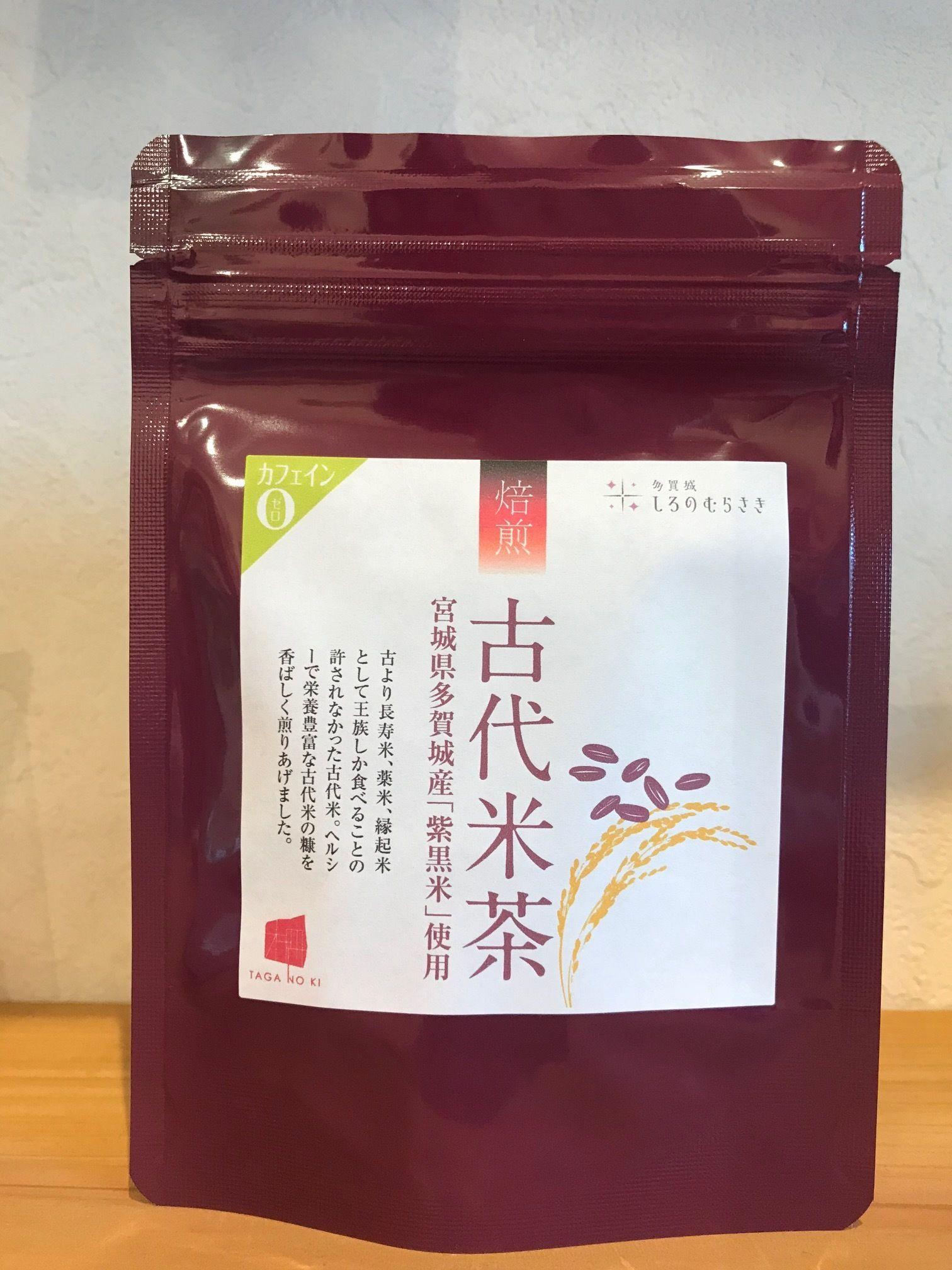 焙煎古代米茶(ドリップバッグ3個入)【 クリックポスト発送/ポスト投函】
