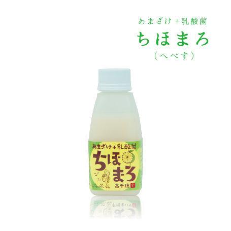 爽やかな酸味♪ あまざけ+乳酸菌『ちほまろ』(へべす味)