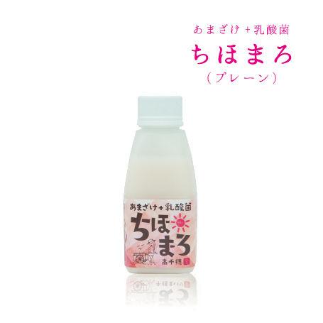 米から美発酵♪ あまざけ+乳酸菌『ちほまろ』(プレーン味)