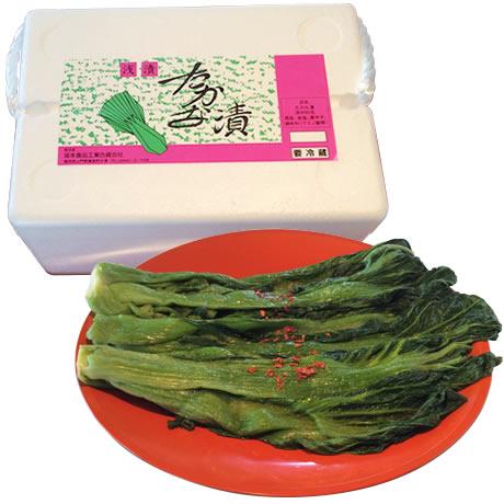 青高菜 進物用 1.5kg