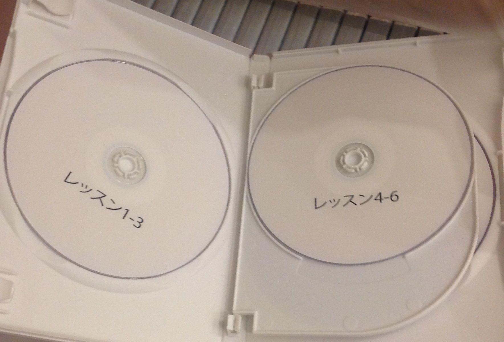レッスン1-12、DVD-R(4枚組)