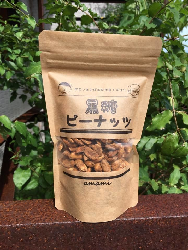 黒糖ピーナッツ(送料着払い)