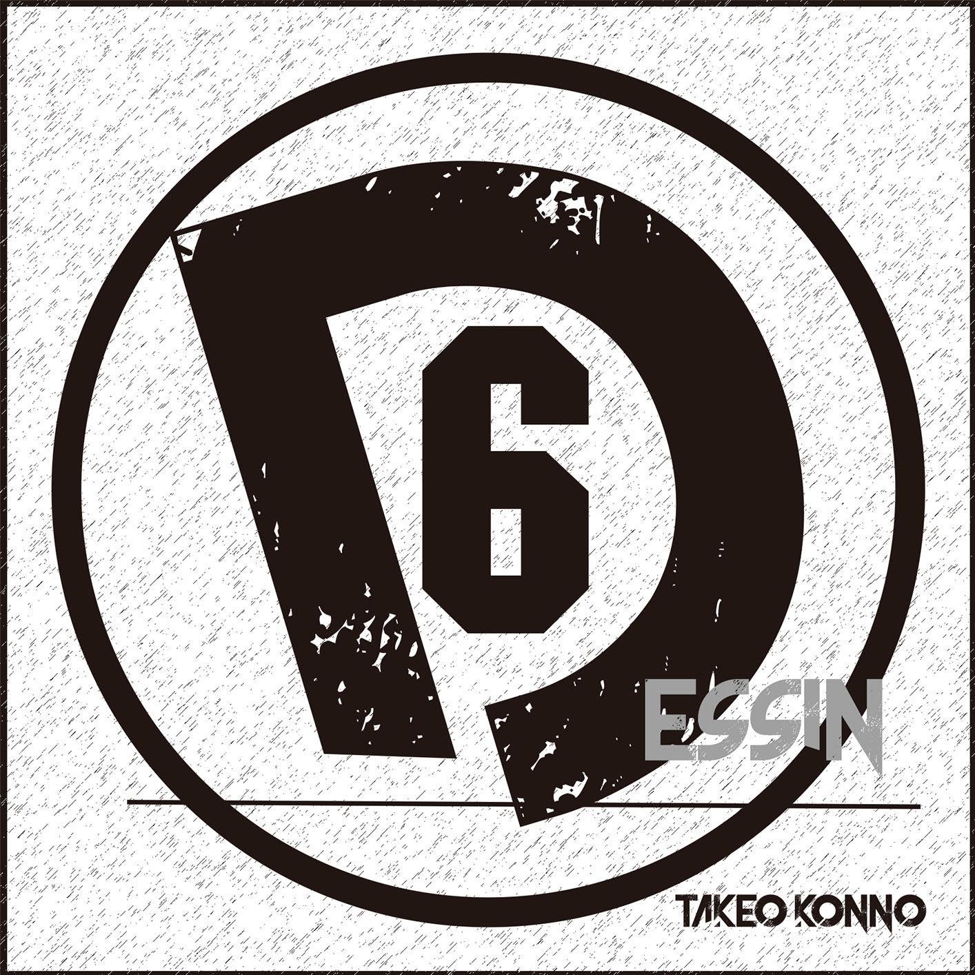 Dessin,6