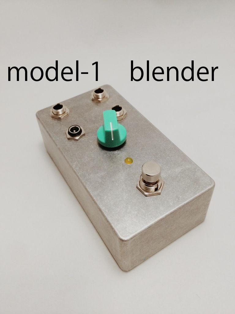 【エフェクター】 model-1 blender