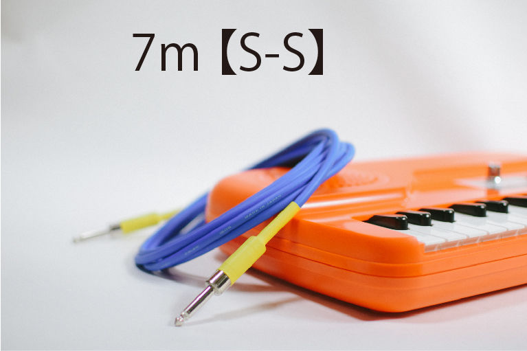 .ink cable   7m【S-S】