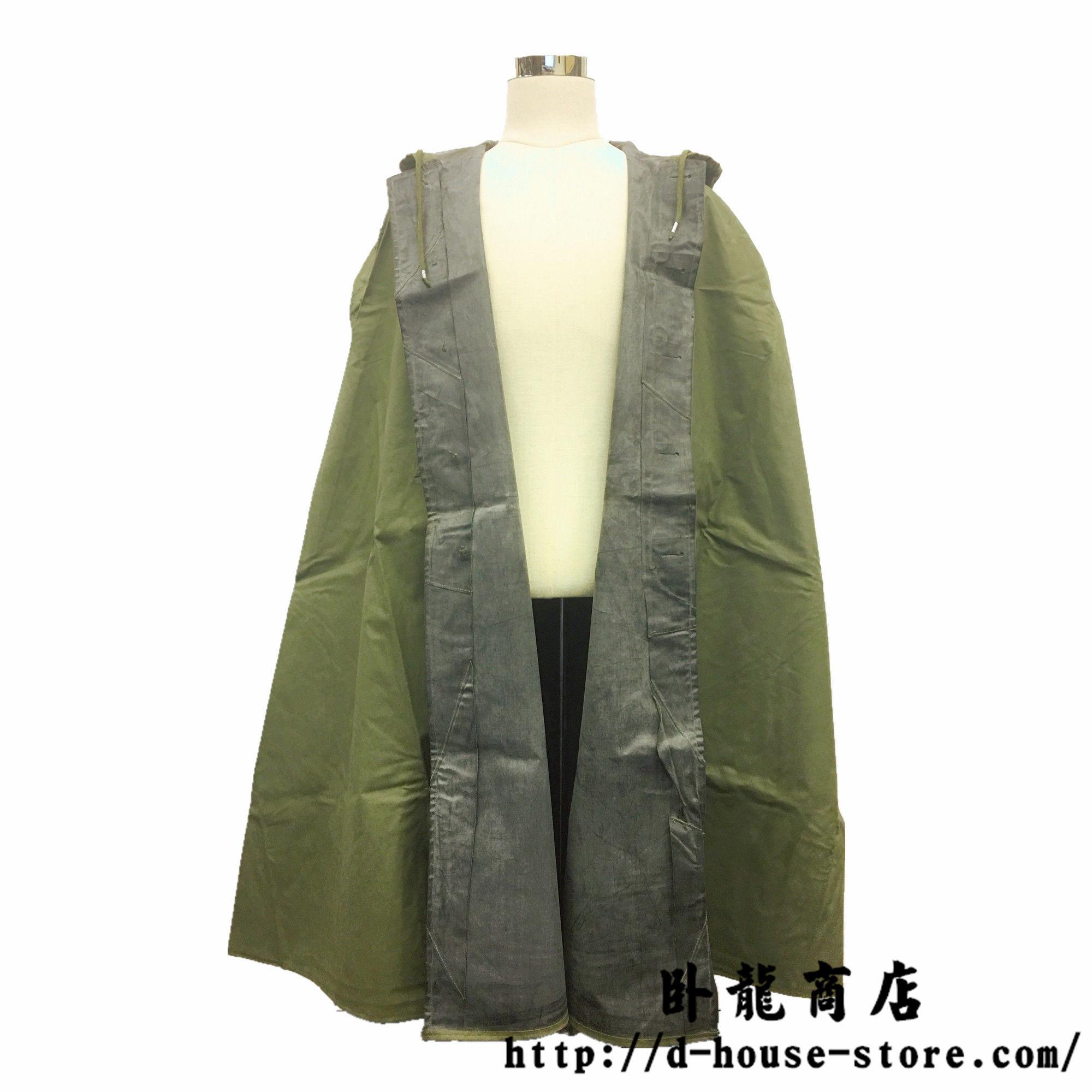 中国人民解放軍 65式騎兵用防水マント レインコート