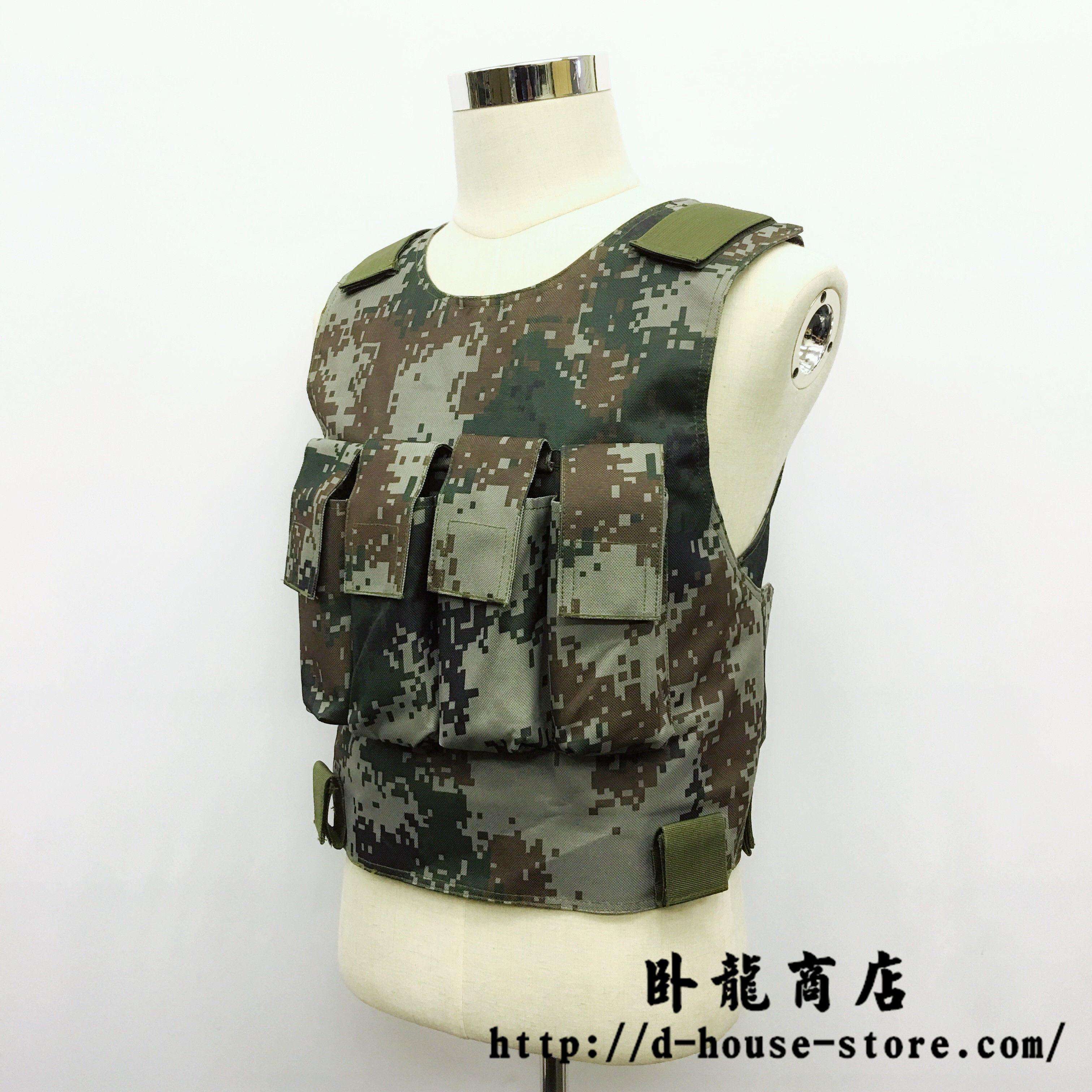 PLA 04式防弾背心 林地迷彩