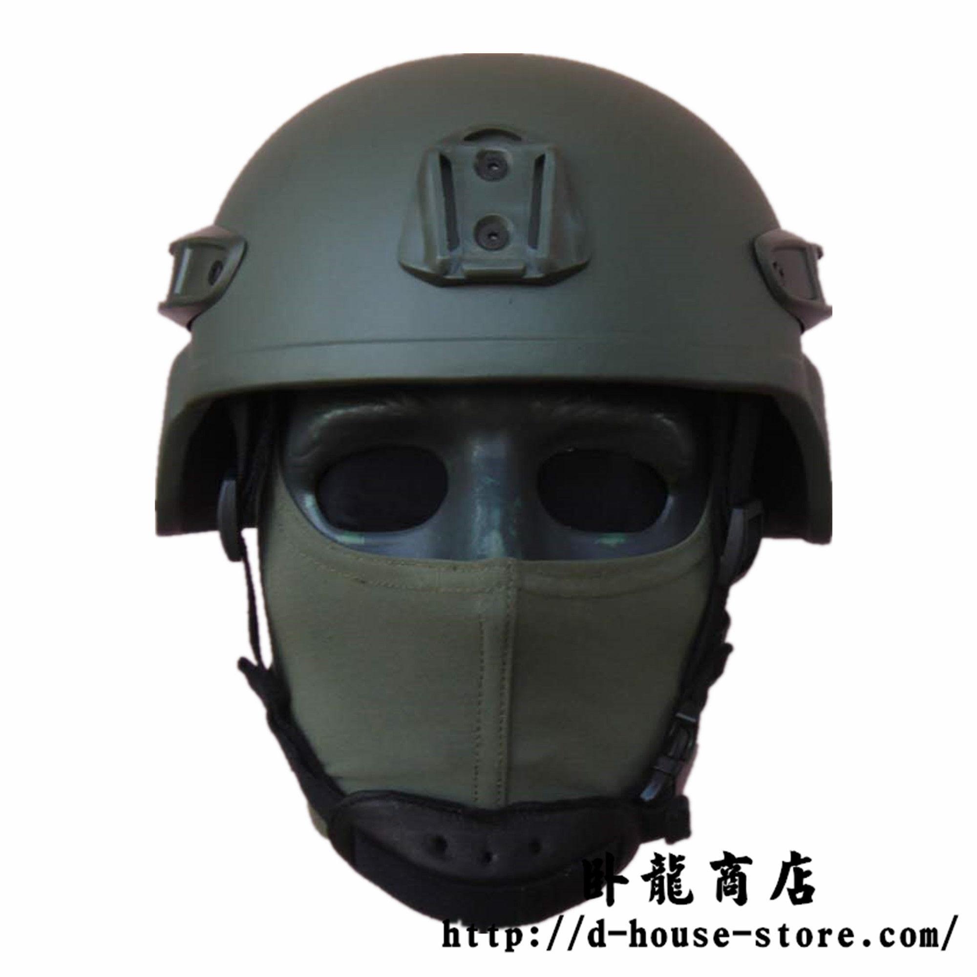 中国人民解放軍 15式防弾ヘルメット レール付きタイプ 実物