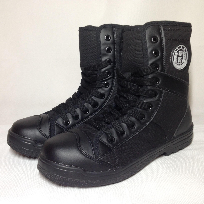 公安特警99式作戦ブーツ