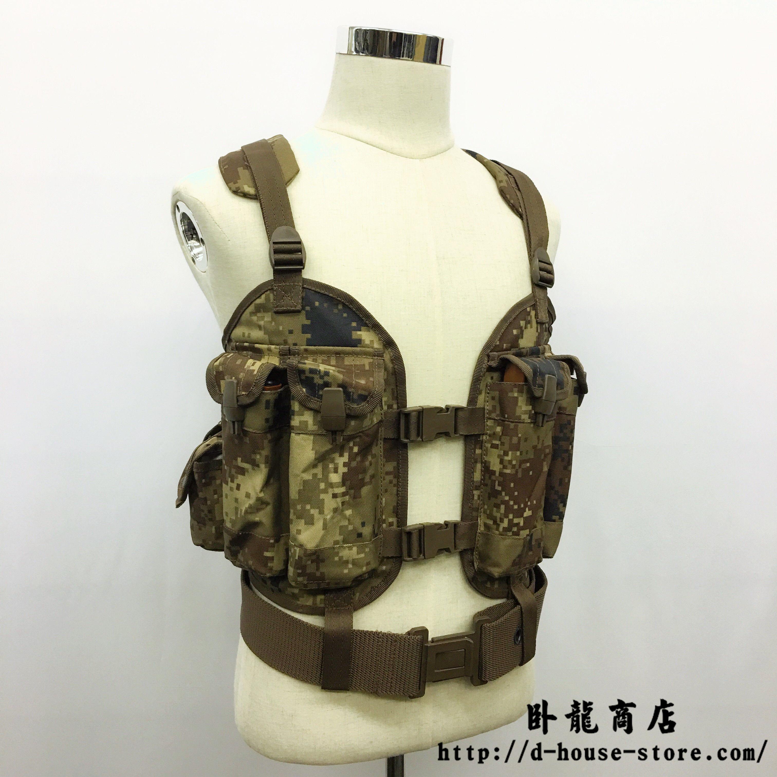 【荒漠迷彩】PLA 95式 単兵携行装具
